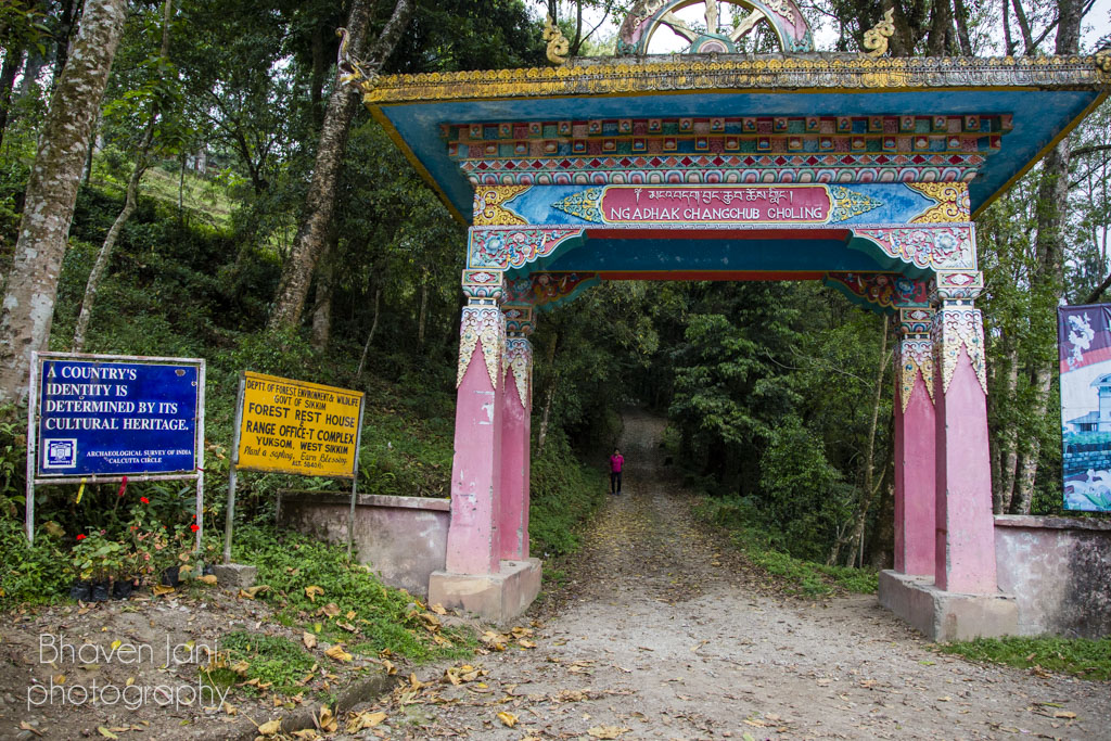 Entrance to the forest rest house in Yuksum, Sikkim